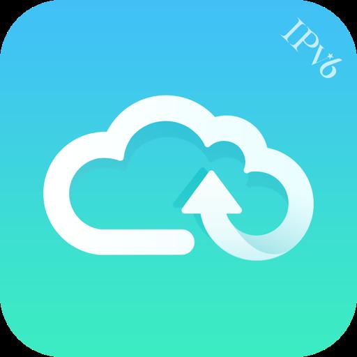 <b>天翼云盘v8.3.1安卓Android版</b>