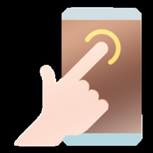 <b>自动连点器v1.1.6安卓Android版</b>