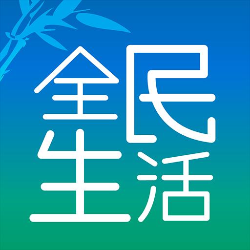 民生信用卡v5.40安卓Android版