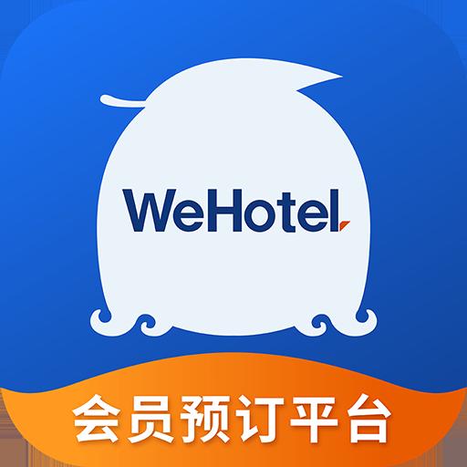 锦江酒店v4.2.2安卓Android版