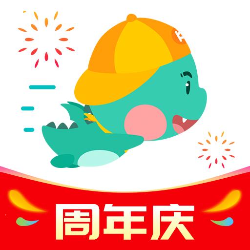 快票出行v2.6.4安卓Android版