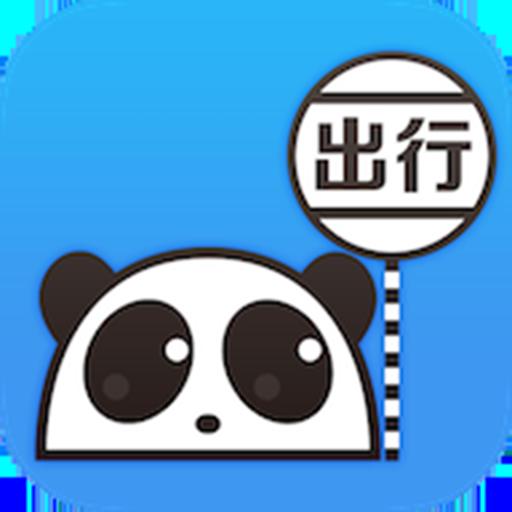 熊猫出行v6.3.3安卓Android版