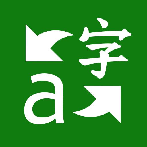 <b>微软翻译v3.2.327安卓Android版</b>