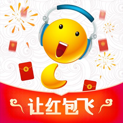 IS语音v3.6.1.12181安卓Android版