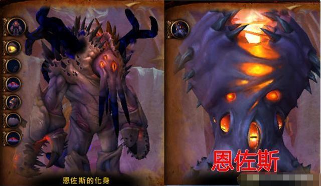 魔兽世界8.3版本新团本尼奥罗萨尾王锁定恩佐斯 古神线彻底完结!