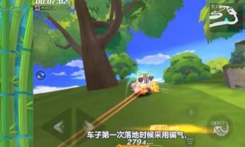 跑跑卡丁车手游怎么落地喷 跑跑卡丁车落地喷操作方法