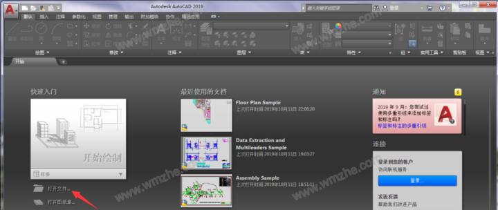 AutoCAD2019运行卡顿怎么办 CAD2019卡顿解决方法