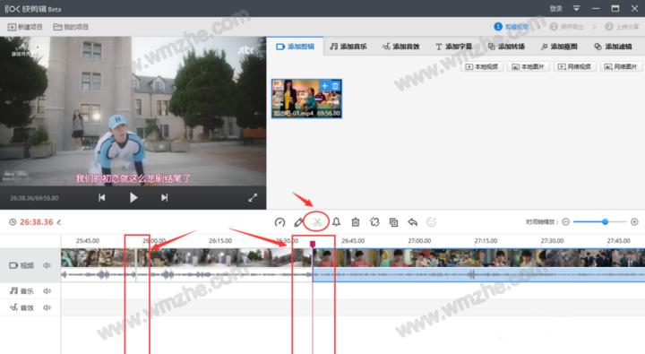 快剪辑如何进行视频分割 快剪辑裁剪视频方法