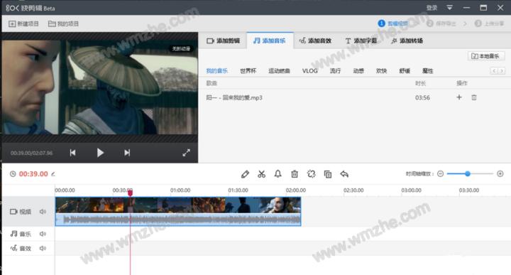 快剪辑APP调整视频原音教程 快剪辑怎么调节视频声音
