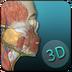 人体解剖学图集v3.7.0安卓Android版