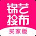 锦艺搜布v4.5.0安卓Android版
