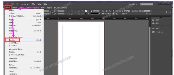 Indesign导入图片变糊解决方法 Indesign插入高清图变