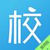 校园通教师版v2.6.5安卓Android版