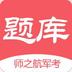 军考题库v6.9安卓Android版