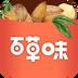 百草味v2.4.1安卓Android版