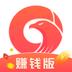 极鹰浏览器v2.1.0安卓Android版