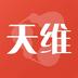 手机天维v5.3.3安卓Android版