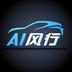 AI风行v2.3.2安卓Android版