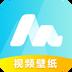 魔秀壁纸v1.9.9安卓Android版