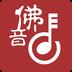 佛教音乐v2.2.0安卓Android版