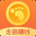 计步宝v1.4.3安卓Android版