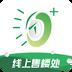 透明家v5.4.7安卓Android版