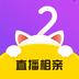 喵呜v5.6.4安卓Android版