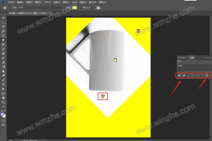 PS注释工具怎么用 PS怎么给图片添加备注