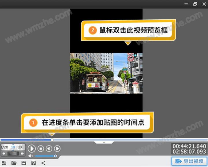 爱剪辑将横屏视频转为竖屏教程 爱剪辑视频怎么横竖屏转换