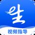 营养e生v3.0.0安卓Android版