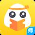 一米阅读老师v2.5.0安卓Android版