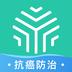 绿松果v2.7.0.0安卓Android版