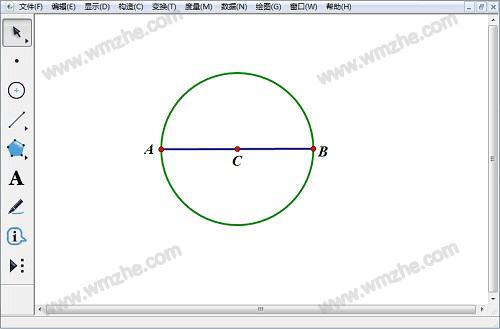 几何画板怎么画球型 几何画板画球型教程