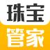 珠宝管家v3.9.6安卓Android版
