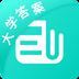 大学作业答案v1.1.9安卓Android版