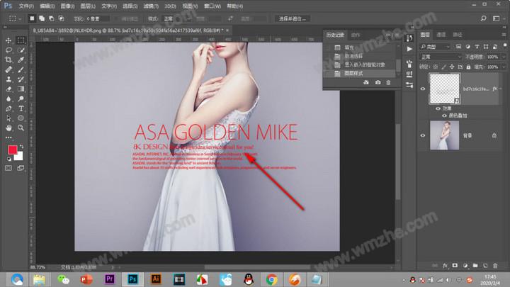 PS怎么改变图片自带文字颜色 PS改变图片文字颜色教程