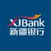 新疆银行手机银行v3.18.0安卓Android版