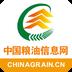 中国粮油信息网v12.9安卓Android版
