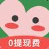 爱心筹v4.8安卓Android版