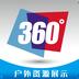 中广融媒v3.8.18安卓Android版