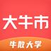 大牛市v2.7.8安卓Android版
