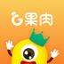 果肉网校v2.2.2安卓Android版
