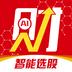 微财讯v7.6.1安卓Android版