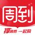 周到上海v5.7.5安卓Android版