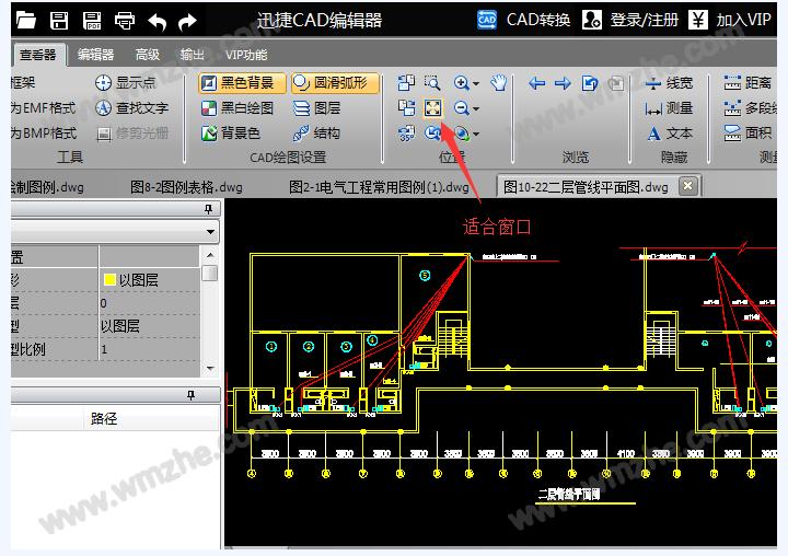 如何将CAD转换成Word CAD文件转换Word教程