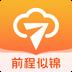 七云志愿v1.59.0安卓Android版