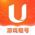 U号租v10.0.3安卓Android版