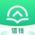 众安小贷v1.4.8安卓Android版