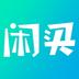 闲买v1.2.19安卓Android版