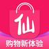 仙衣无缝v1.7.19安卓Android版
